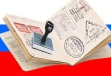 La France accorde davantage de visas aux étudiants sénégalais