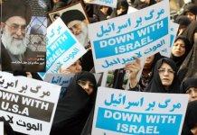 Iran - Israël ennemis irréductibles