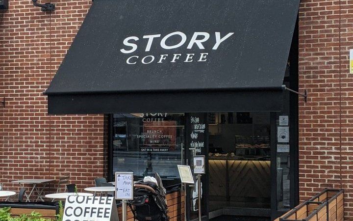 Story Coffee London- Brekky to start the Day