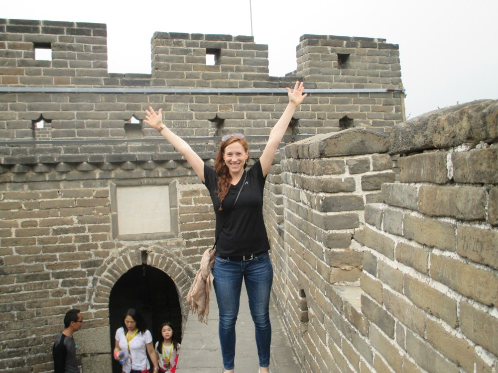 The China Chronicles – Beijing City Part 2: The Great Wall  (2/2)