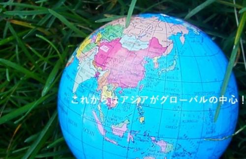 〜 英語が話せるようになる!だけではありません 〜