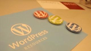 マットが来た!WordPressカンファレンスin東京の個人レポート