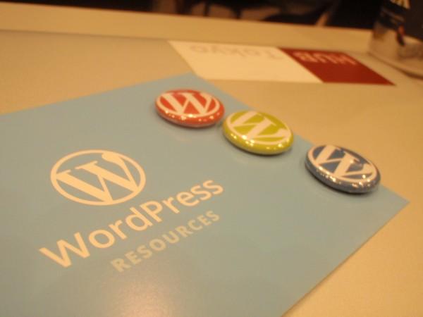 wordpress2014マット・マレンウェッグの基調講演