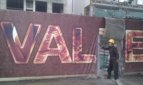 photo credit: complex value luxury -- outdoor advertising in beijing via photopin (license)