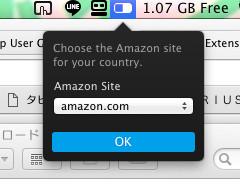 国別アマゾンを選択