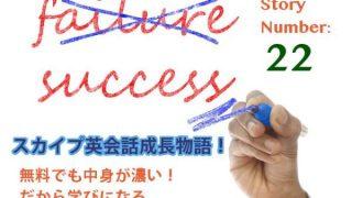 ヒアリングが無料で勉強できる英語サイトは?