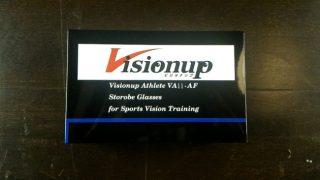 ビジョナップ(visionup)の口コミと評判のまとめ