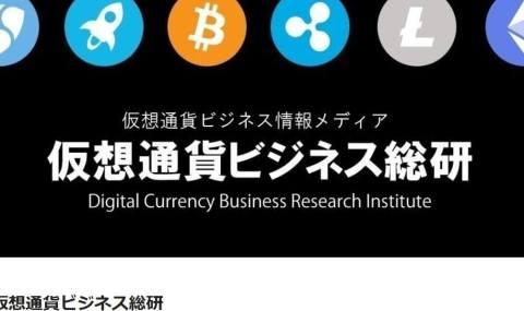 イードグループ、仮想通貨に関するメディアをローンチ