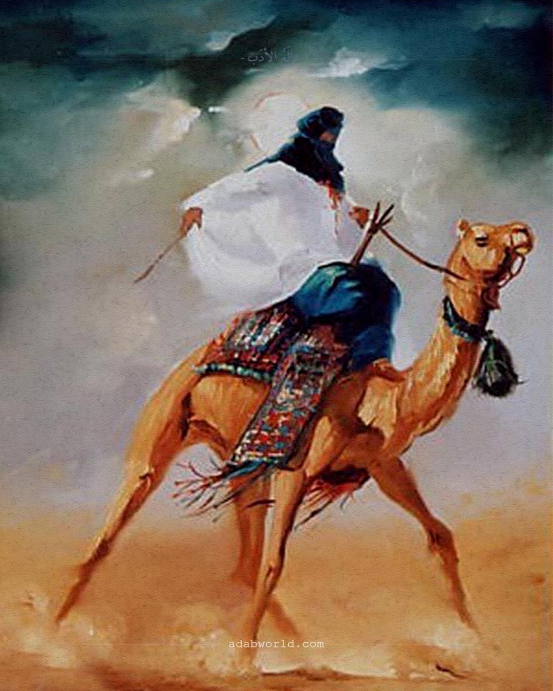 شياطين الشعراء - لافظ و هبيد و هاذر