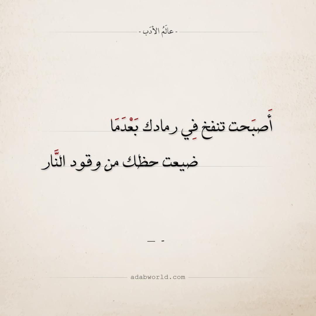 عيني لغير جمالكم لا تنظر - عبد الغني النابلسي