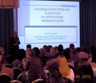 Доклад на Конференции АДАИР в Самаре,