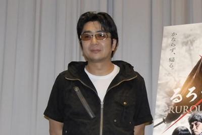 Nabuhiro Watsuki
