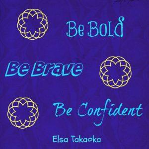 Elsa Takaoka quote