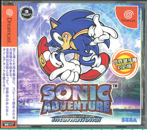 sonic_adventure_international