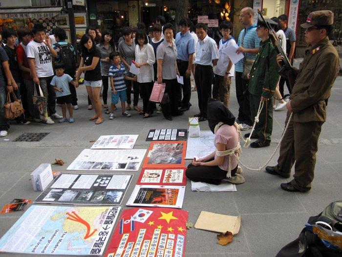 Justice for North Korea via One Free Korea Oct 2009