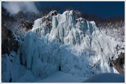 Frosen Waterfall of  the Stream Plitvica..
