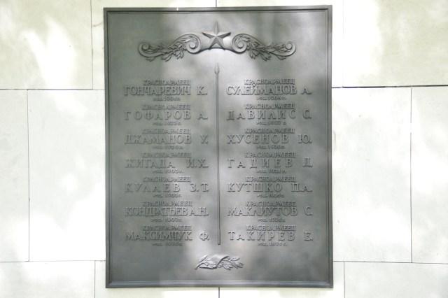 Dem bösen warfen die unbekannten Helden ihre Leben entgegen ohne zu zögern, starben die kämpfen zu hunderten, zu Tausenden... wir verbeugen uns.