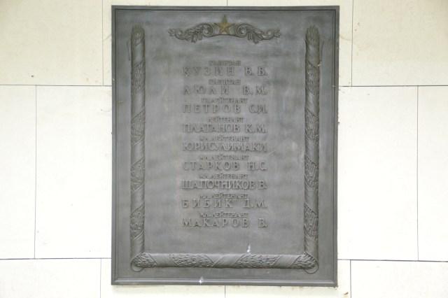 In Ehren der Helden gedenken
