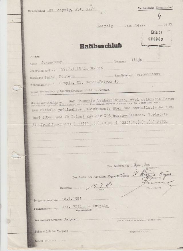 Beweis dass die HA VII des MfS aus der K des Mdi bestand die nach der Wende vollständuig unüberprüft per UKAZ des MdI in die Bundesdienste übernommen wurde.