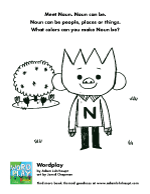 Fun Activity – Noun Coloring Sheet