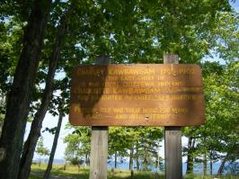20090700_Michigan_UP_vacation_508