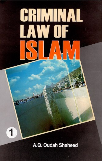 Introduction to Islamic law • Adampbs