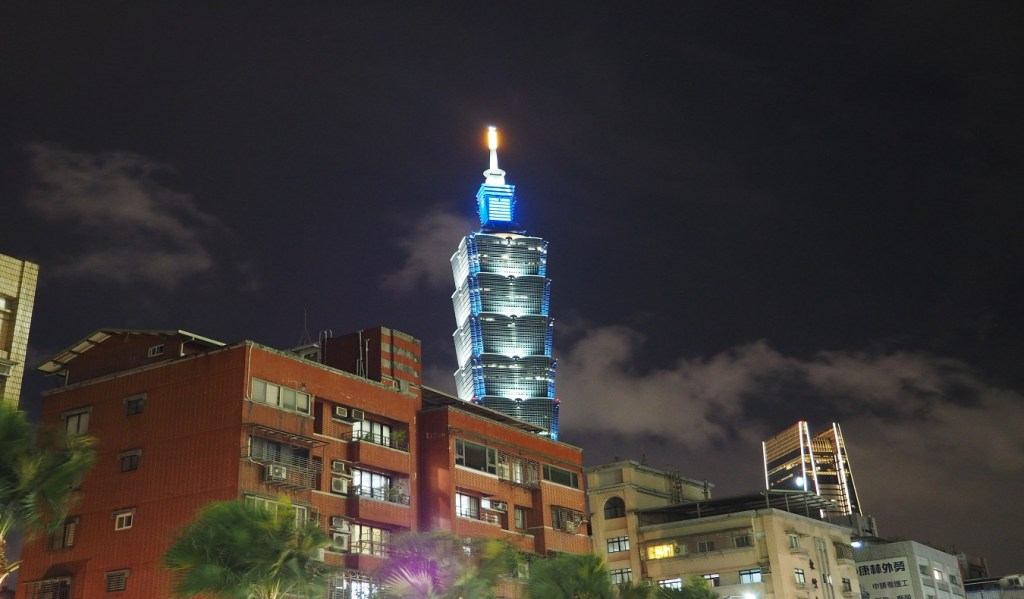 Taipei 101 - Living in Taiwan as an Expat English Teacher - Adam'sApple: The World