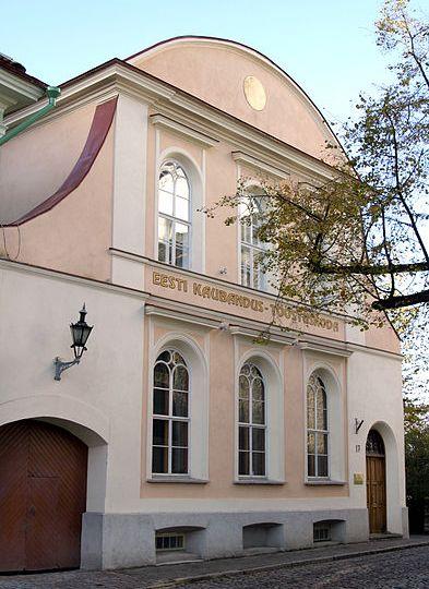 Eesti_Kaubandus-Tööstuskoda