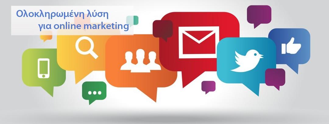Διαφήμιση, marketing