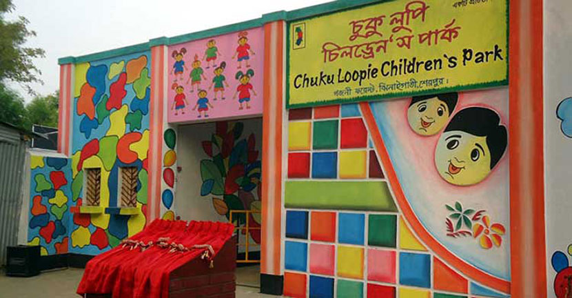 sherpur-childrens-park