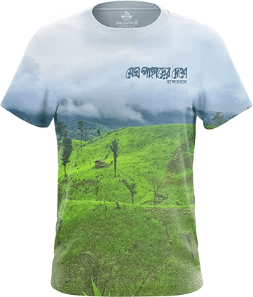 bandarban-sublimation-tshirt