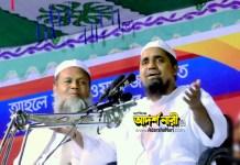 আব্দুল মালেক (দা বা) maolana abdul malek\