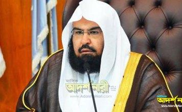 Sheikh-Al-Sudais- আব্দুর রহমান সুদাইস কাবার ইমাম