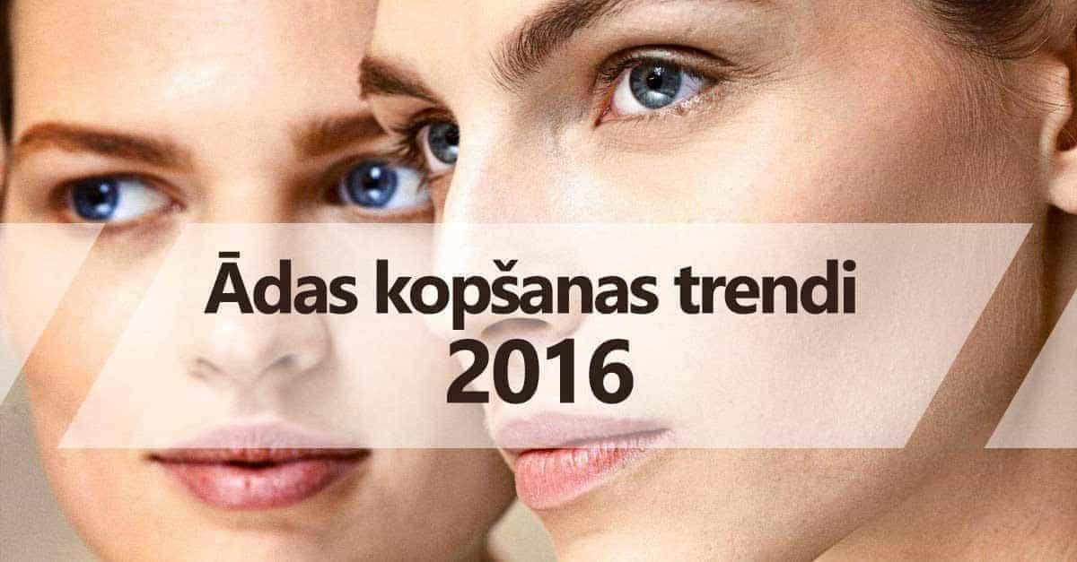 Ādas trendi 2016