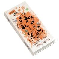 Tigger 2018 Pocket Diary 3D