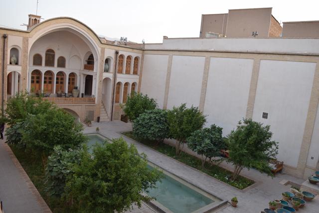 Kashan Fashion Blog Modesty Iran Fashion Travel