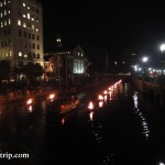 WaterFire Fire along the River