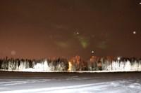 The aurora over Frame Lake