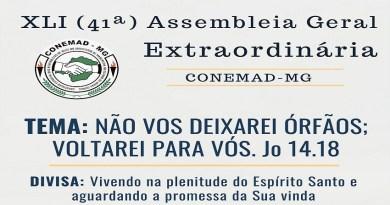 XLI (41ª) Assembleia Geral Extraordinária