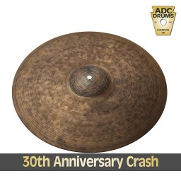 Istanbul 30th Anniversary Crash Cymbals