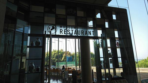 琵琶湖博物館のレストランにほのうみ