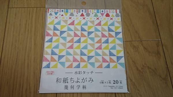 七夕テーブルコーデの和紙ちよ紙