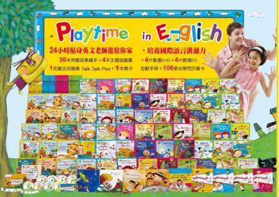 Playtime in English 閣林出版 泛亞文化代理