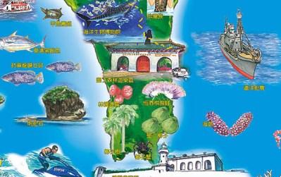 台灣印象地圖