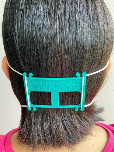 surgical mask strap