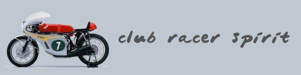 club racer spirit signature pic