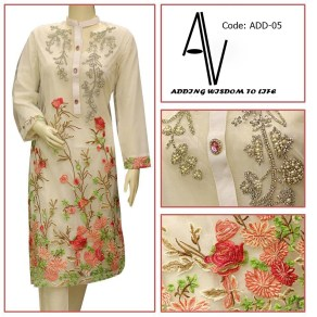 White Net Hand Embroidery Fabric: COTTON NET Price: 3395.00 PKR 33$ Sizes: S,M,L