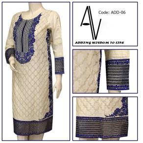 MU CREAM BLUE Fabric: FINE LAWN Price: 2150.00 PKR 22$ Sizes: S,M,L