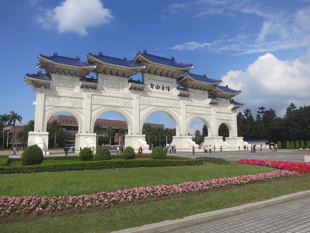 Taiwan Chiang Kai Shek