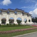 Taiwan Chiang Kai Shek Memorial Park {Deetour}
